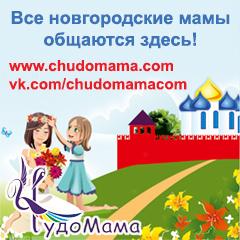 Вакансии в великом новгороде свежие вакансии новджоб ремонт квартир калининград частные объявления