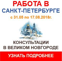 Вакансии автоклавщик новосибирск