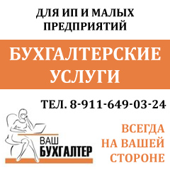 Свежие вакансии в великом новгороде новджоб доска бесплатных объявлений г железногорск курская область pauk.46