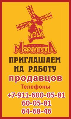 Центр занятости в великом новгороде свежие вакансии за 3 дня дать объявление недвижимость россия