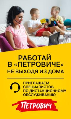 Центр занятости в великом новгороде свежие вакансии за 3 дня дать объявление габионы