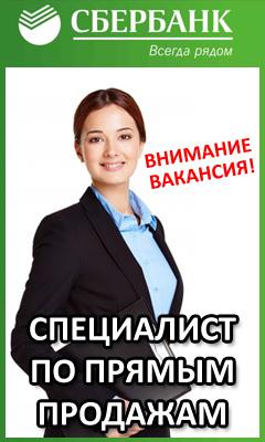 курсы кадровых работников в великом новгороде