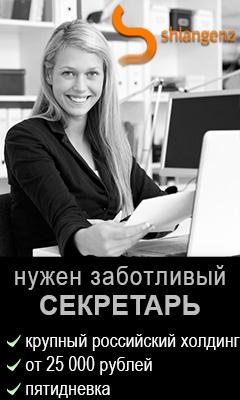специалист по тендерной работе должностная инструкция - фото 9