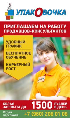 Свежие вакансии в великом новгороде новджоб продажа бизнеса псковская обл