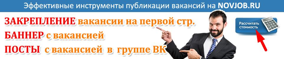 Интим досуг в г пушкино московской области