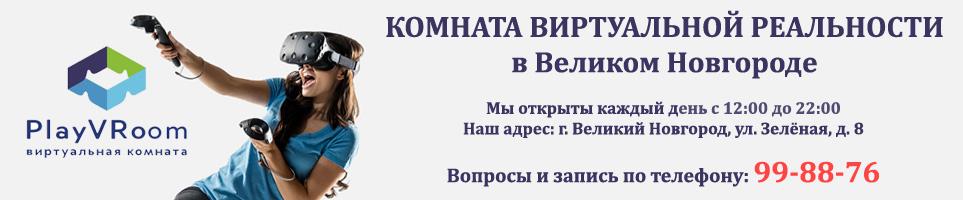 Официальный сайт центра занятости великого новгорода банк вакансий дать объявление о продаже автомобиля в городе н.уренгой